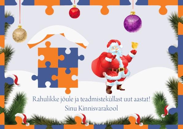 Kinnisvarakool soovib rahulikke jõule ja teadmisteküllast uut aastat!