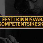 Eesti Kinnisvara Kompetentsikeskus