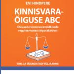 Kinnisvaraõiguse ABC 2. trükk