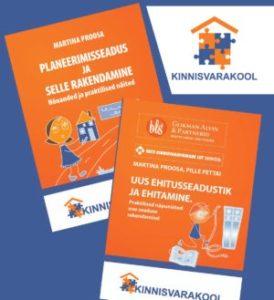 Planeerimiseaduse ja ehituseaduse käsiraamat
